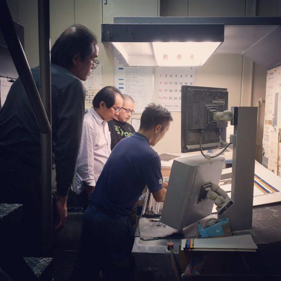 渡辺美術印刷にて工場立会い(10.19)