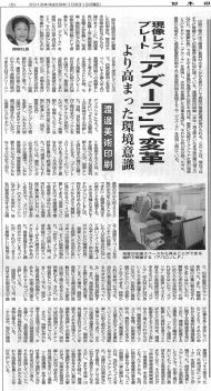 printingnews_1031